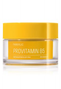 Маска для лица Provitamin B5 Восстановление