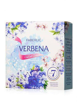 Подарочный набор для лица Verbena Velvet Wear 30+