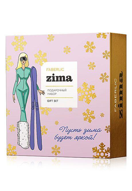Фаберлик Подарочный набор Zima 0293