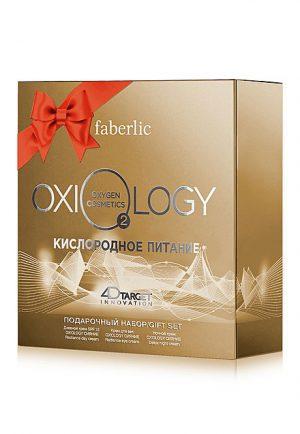 Подарочный набор Кислородное питание Oxiology