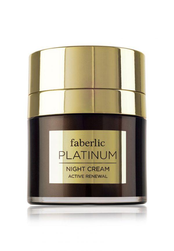 Восстанавливающий ночной крем Платинум Platinum Фаберлик 0312