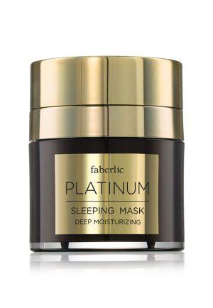 Ночная маска для лица Platinum