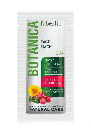 Маска для лица Клюква и первоцвет 30+ Botanica