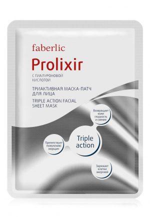 Триактивная маска-патч Prolixir