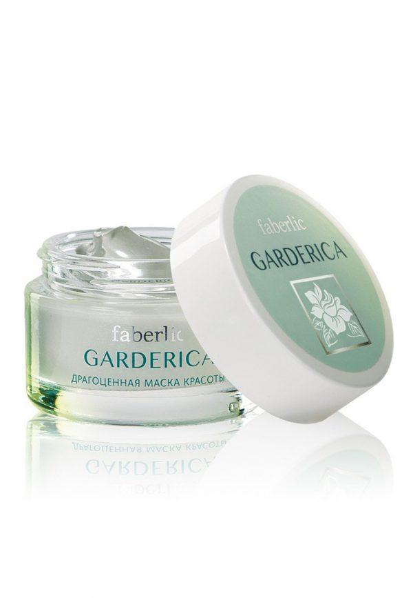 Драгоценная маска красоты Garderica Фаберлик 0744