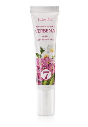 Крем для кожи вокруг глаз Verbena (летний)