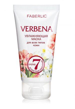 Увлажняющая маска для лица Verbena
