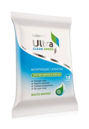 Влажные матирующие салфетки для лица Ultra Clean