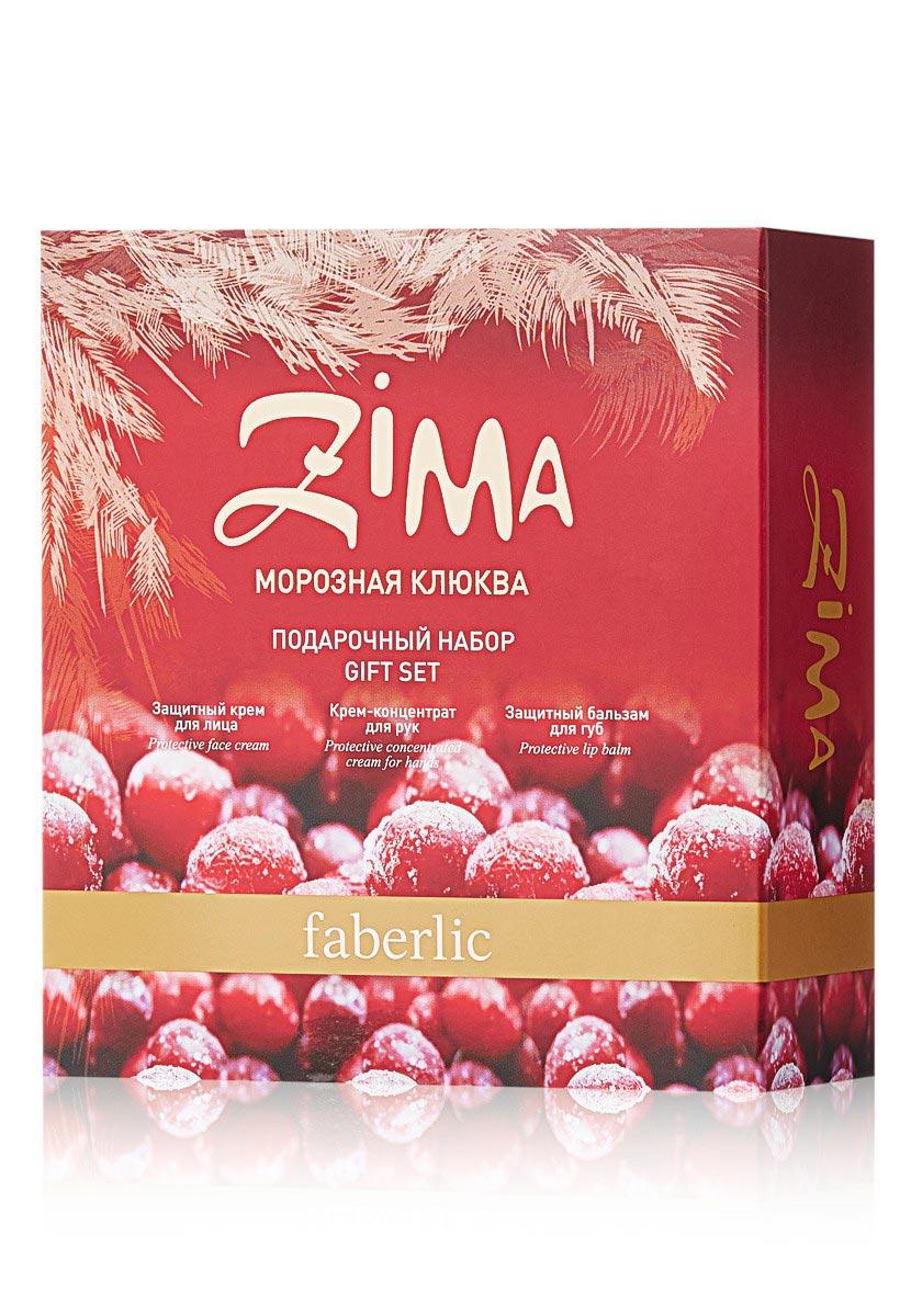 Подарочный набор Морозная клюква Zima