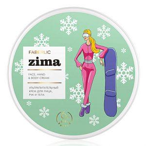 Ультрапитательный крем для лица, рук и тела Zima