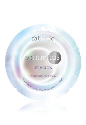 Экспресс-маска для лица Лифтинг и сияние BeautyLab