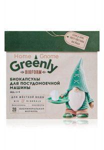 Биокапсулы для посудомоечной машины Home Gnome Greenly
