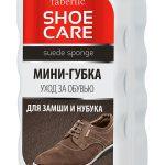 Мини-губка для замши и нубука Shoe Care