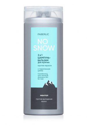 Шампунь бальзам от перхоти 2 в 1 Против выпадения No Snow