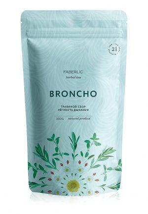 Травяной чай Broncho Лёгкость дыхания