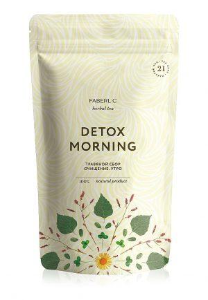 Травяной чай Очищение Детокс Утро