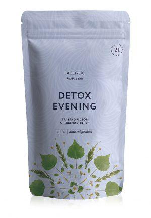 Травяной чай Очищение Детокс Вечер