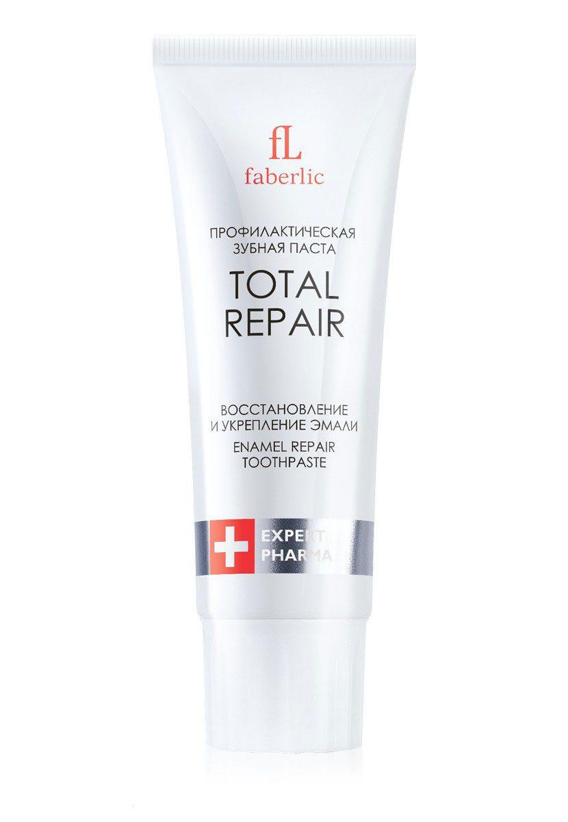 Профилактическая зубная паста Total Repair Восстановление эмали