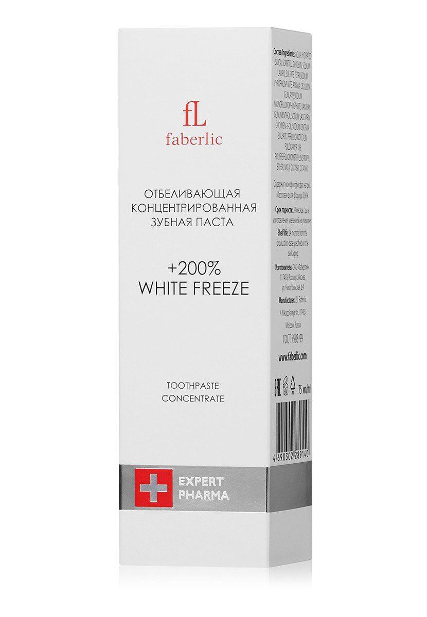 Отбеливающая концентрированная зубная паста White Freeze
