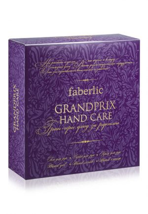 Подарочный набор для рук Гран При Grandprix