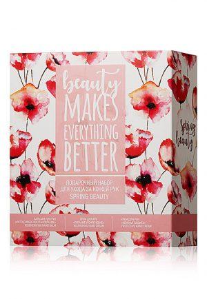Подарочный набор для рук Spring beauty
