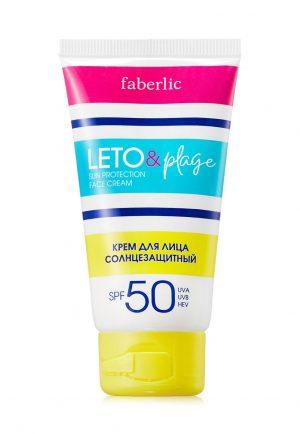 Крем для лица солнцезащитный SPF 50 Leto