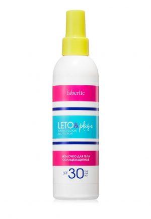 Молочко для тела солнцезащитное SPF 30 Leto