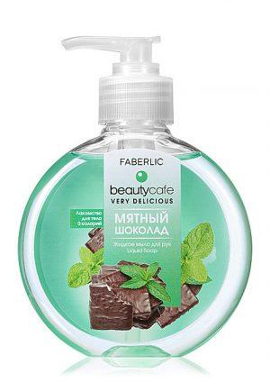 Жидкое мыло для рук Мятный шоколад