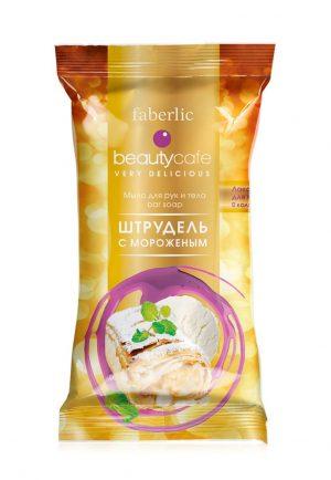 Туалетное мыло Штрудель с мороженым