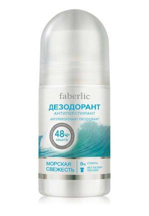 Дезодорант-антиперспирант Морская свежесть