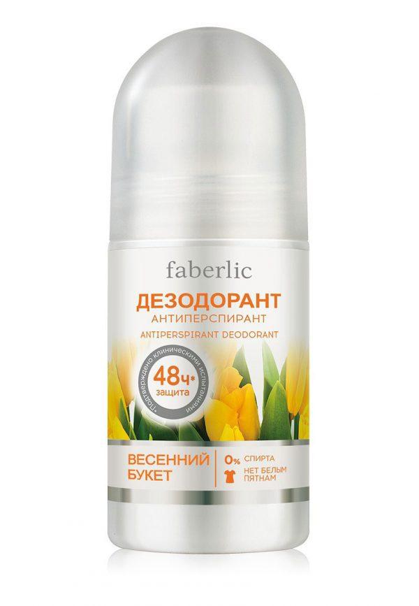 Фаберлик Дезодорант-антиперспирант Весенний букет 2352