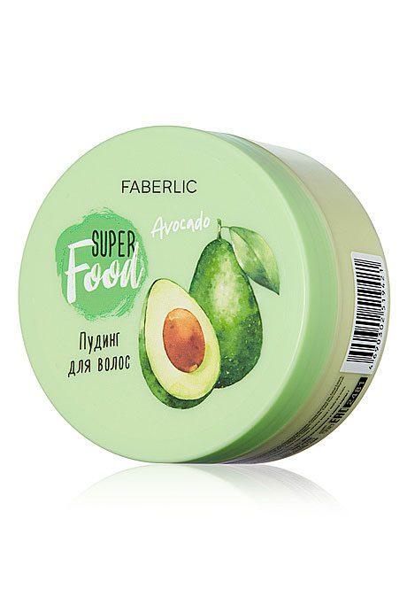 Маска пудинг для волос Авокадо SuperFood Фаберлик 2481