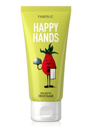 Крем для рук Питательный Happy Hands