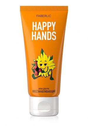 Крем для рук Восстанавливающий Happy Hands