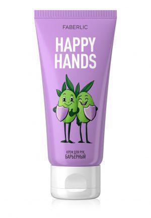 Крем для рук Барьерный Happy Hands