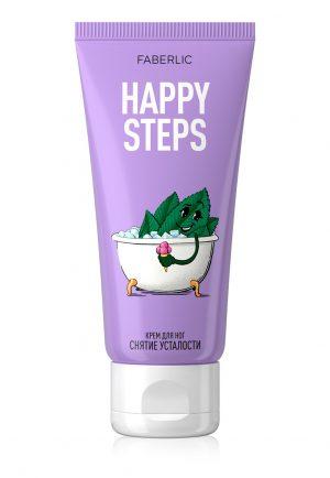 Крем для ног Снятие усталости Happy Steps