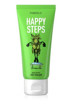 Крем для ног Смягчающий Happy Steps