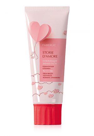 Зубная паста Романтичная клубника Storie d'Amore
