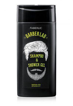 Шампунь-гель для душа 2 в 1 BarberLab