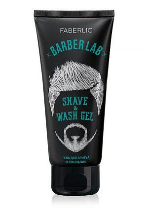 Гель для бритья и умывания BarberLab