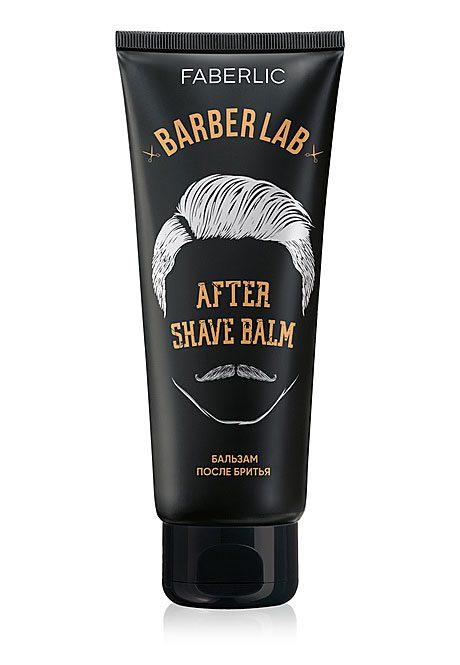 Бальзам после бритья BarberLab Фаберлик 2542