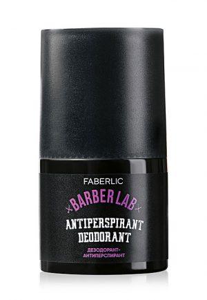 Дезодорант-антиперспирант мужской шариковый BarberLab
