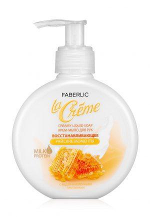 Крем-мыло для рук восстанавливающее Райские моменты La Creme
