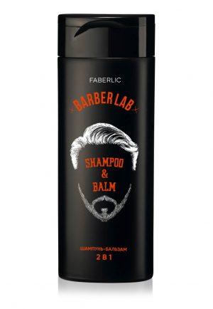 Шампунь бальзам 2 в 1 для мужчин BarberLab