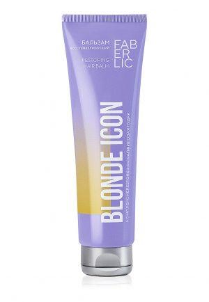 Восстанавливающий бальзам для осветлённых волос Blonde Icon