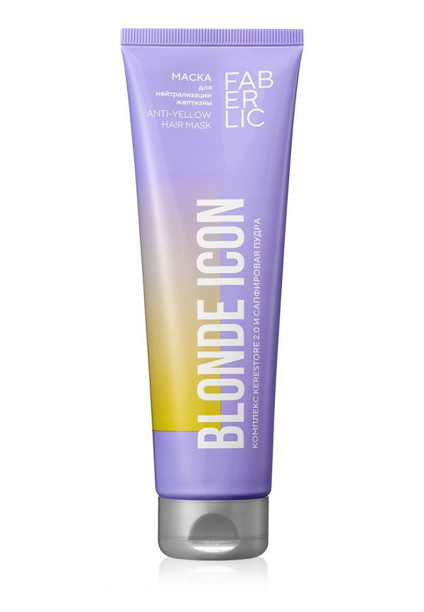 Интенсивная маска против желтизны осветленных волос Blonde Icon Фаберлик 2712