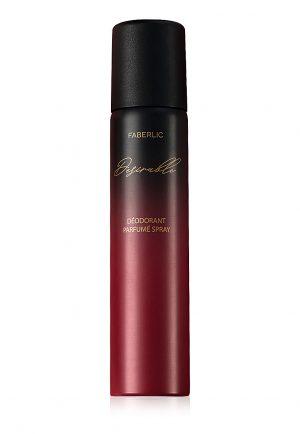 Парфюмированный дезодорант спрей для женщин Desirable