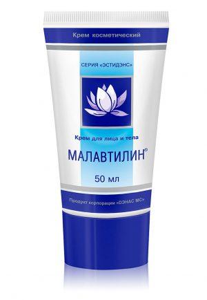 Малавтилин
