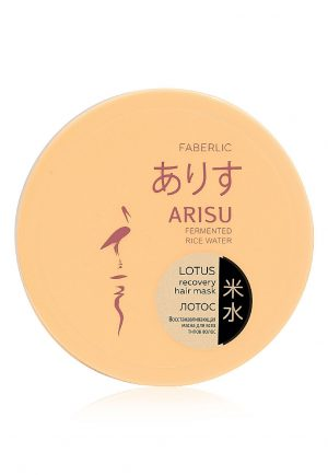Восстанавливающая маска для всех типов волос Лотос Arisu