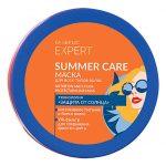 Маска для волос Питание и защита цвета Summer Care